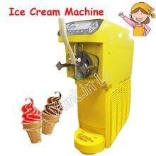 16L/H Ice Cream Making Machine 500W 220V Ice Cream Maker Hamburg Shop Dedicated Small Ice Cream Machine MK-4800