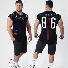 2018 Men Summer Fashion Leisure t Shirt Fitness Bodybuilding Muscle male Short Slim fit Shirts Cotton