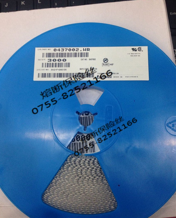 ⃝0437002. WR 1206-2A fusible estante - a119 23b666f6edc5c