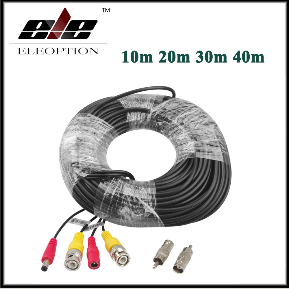 high quality bnc video power cable security camera cable for cctv surveillance dvr system installation in audio video cables from computer office on  [ 1000 x 1000 Pixel ]