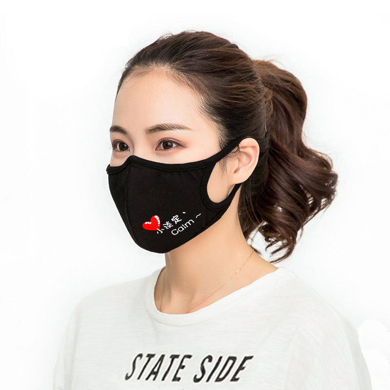 Mouth Mask Cotton Cute Anti Haze Black Dust Mask Nose Windproof Face Muffle Bacteria Flu Fabric Cloth Respirator U2