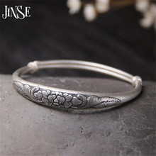 JINSE Beautiful Peony Flower Carved Luck Unisex S999 Thai Silver Cuff Adjustable Bracelet 9mm 23.40G