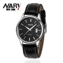 NARY Brand Fashion Watches Calendar Men Business Watches Quartz-Watch Wristwatch Waterproof