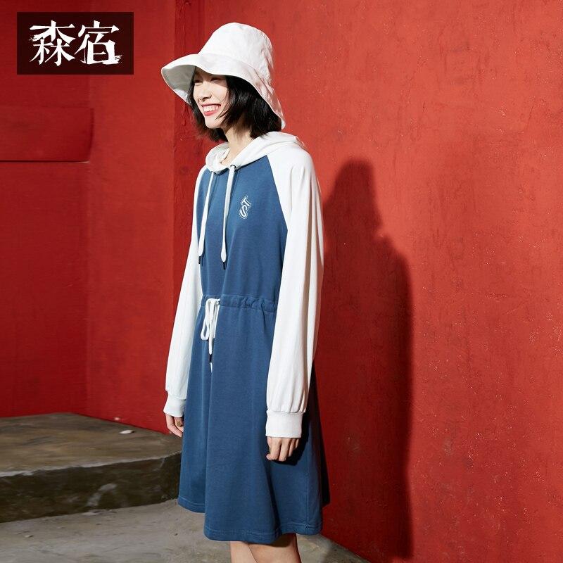 Samstree printemps automne femmes robe à capuche cordon taille élastique femme Vestidos Patchwork Sportstyle fille robe