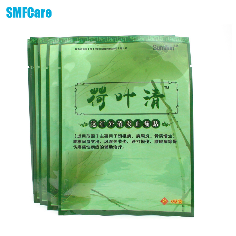 24Pcs Medical Plaster Chinese Natural Traditional Therapy Sts