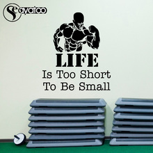Life Is Too Short Gym Vinyl Wall Sticker Decal Inspiration Quote Fitness Athlete 80x97cm стоимость