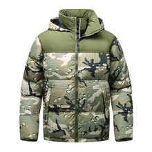 new men casual stand collar short fashion slim thick down jacket mens clothing