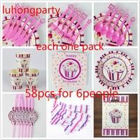 58 stks roze cake ontwerp cup plaat servet stro gift bag mes vork lepel masker voor Kids Decoratie Set