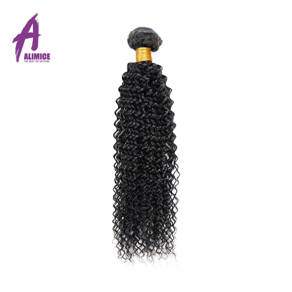 ALIMICE Brasil Keriting Keriting Non-Remy Rambut 100% Rambut Manusia - Rambut manusia (untuk hitam)