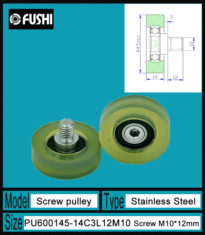 PU 600 Screw Pulley Bearing 12*45*14 mm ( 1 PC) Shower Room Roller Mute Wheel PU600 + M10*12 Engineered Plastic Bearings 72mm 85a outdoor roller skates brake pulley wheel blue black yellow
