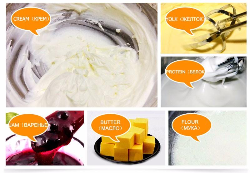 food mixer (7)