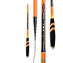 YUYU 1.8M 2.1m 2.4m 2.7m 3.0m 3.6m 4.5m 5.4m Stream Fishing Rod Carbon Fiber Short Ultra Light Carp Pole