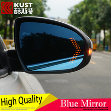 KUST Newest Car Blue Rearview Mirror For Hyundai For Tucson 2015 2016 Suv Blue Rearview Mirror For Tucson Exterior Accessories