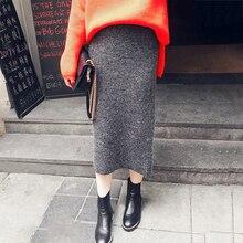 MYDC calle sólido flaco de punto falda otoño de 2017 de tobillo para las  mujeres-longitud bolsillos tubo básico faldas 21a0d37f24d4