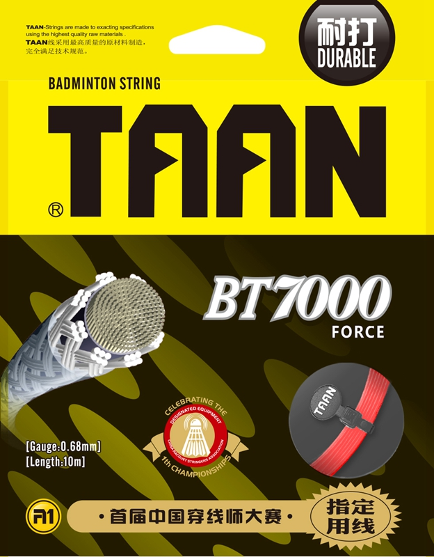 1 Pc TAAN BT7000 Force Badminton Strings 10m 0.68mm Durable Badminton Strings High Flexibility And Good Feeling