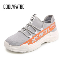 COOLVFATBO Shoe Casual Sneakers for Men Sport Shoes Krasovki Ons Men Trainers Sapatenis Male Big Size Super Star Male Shoes