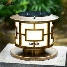 Светодиодный светильник с круговыми солнечными столбами, водонепроницаемый настенный светильник для виллы, сада, сада, наружные Ландшафтные светильники, D25X24CM 2,5 W