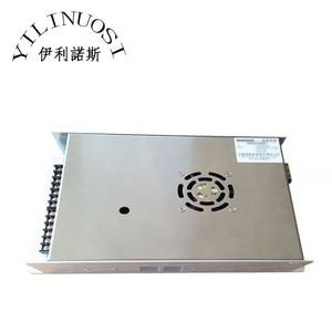 Infiniti Printer Power Supply