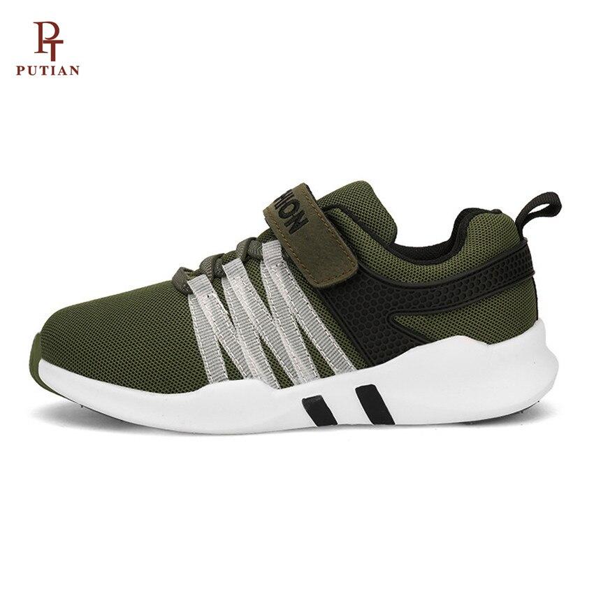PU TIAN bērnu apavi zēniem meitenēm sporta apavi ikdienas apavi - Bērnu apavi