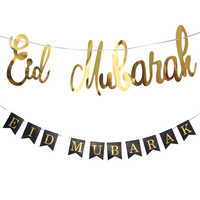 1set EID MUBARAK Paper Banner Ramadan Decoration for Home Garland Muslim Festival Ramadan Kareem Islamic Gold Black EID Banner