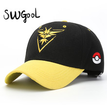 [SWGOOL] Baseball caps for men and women new fashion Novelty hat good quality Gorras Snapback Caps Casquette hats free shipping