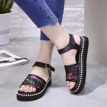 Женские босоножки Летние повседневные сандалии на плоской подошве без шнуровки с цветочным узором женская обувь г. модная обувь повседневная модная обувь