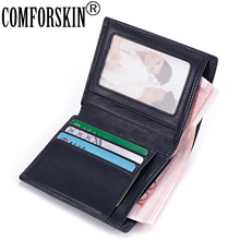 Newest Design Premium SheepSkin Leather 100% Guaranteed Special KnittingThree Different Sizes Men Wallets Purses