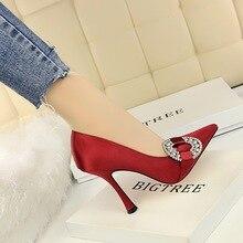 Women Pumps Shoes Satin Upper Pointed Toe Slip-On Wine Glass Heel 10.5cm Thin High Heel Shallow Sexy lady Nightclub Female Shoes цены онлайн