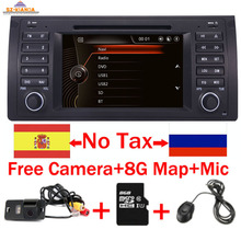 7Capacitive touch Screen Car DVD Player for BMW E39 e53 x5 dvd GPS Bluetooth Radio RDS USB IPOD Canbus Free rearview camera
