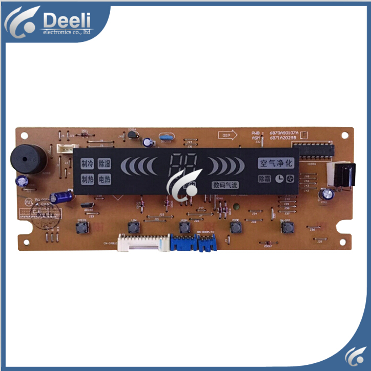 ФОТО 95% new good working for LG air conditioning Computer board 6870A90107A 6871A20298 control board on sale