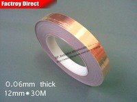 1 Roll 12mm 30M 0 06mm Single Conductive Copper Foil Tape For Magnetic Radiation Electromagnetic Wave