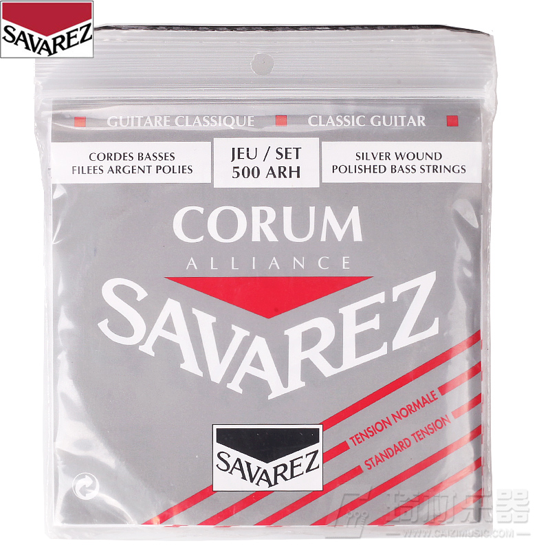 Savarez Classical Corum Standard Tension Set .024-.042 Classical Guitar String 500ARH savarez 500arh classical corum standard tension set 024 042 classical guitar string