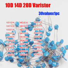 30valuesX1pc=30pcs 10D/14D/20D Voltage Dependent Resistor Kit  etc.  Varistor Resistor Pack
