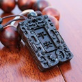 3 шт. DIY Черное Дерево Брелок Подарки для Мужчин Автомобилей Key Chain кольцо Держатель Повезло Старинные Деревянные Брелоки Для Женщины Подарок На День Рождения