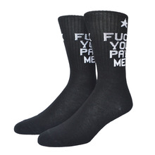 Uhmm F*** You Pay Me Socks | Harajuku Black and White skate socks