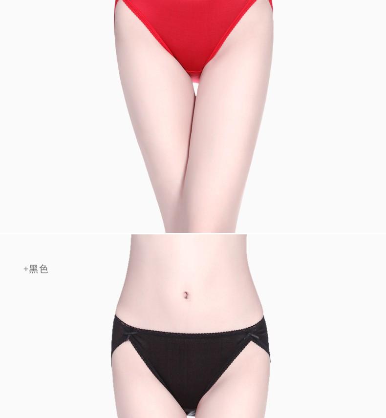697627888b1d Mulberry silk washita river women's underwear women's sexy silk ...