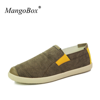 New Trend Men S Flat Shoes Casual Sneakers Fashion Slip On Mens Low Top Footwear Green