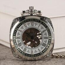 Винтажные Механические карманные часы с ручным заводом, Серебряный чехол Suqare, антикварные часы с резьбой по дереву, подвеска, брелок на цепочке для женщин и мужчин, подарки Relgio