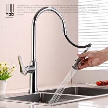 HPB Brass Chrome White Pull Out Kitchen Faucet Sink Mixer Tap Single Handle Hot And Cold Water 360 Degree Rotation HP4110