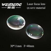 Weimeng 5 peças/saco lente de Focalização de Quartzo forma de Acoplamento 30*11mm F = 40 para máquina de corte a laser com preço favorável