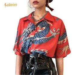 2018 Summer Women Tops Harajuku Blouse Women Dragon Print Short Sleeve Blouses Shirts Female Streetwear kz022 1