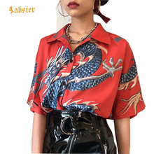 2018 Summer Women Tops Harajuku Blouse Women Dragon Print Short Sleeve