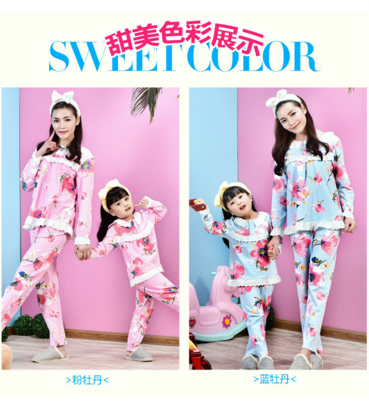 family christmas pajamas 2016 mother and daughter clothes (10)