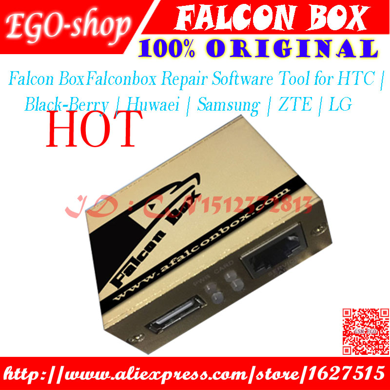 gsmjustoncct Falcon Box Falconbox Repair Software Tool