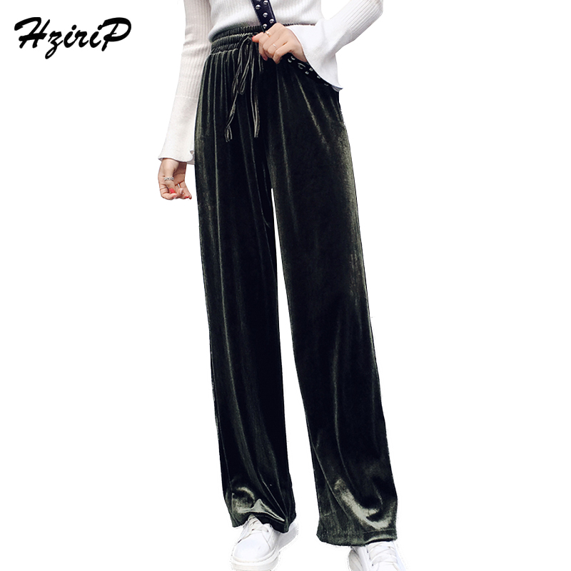 HziriP 2018 New Arrival Women Trousers Fashion OL Woolen Flare   Pants   Spring Autumn Fashion Solid Color High Waist   Wide     Leg     Pants