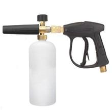 "HNYRI Adjustable G1/4"" Washer Clearner Set Quick Release Connect Snow Foam Lance bottle with Pressure Gun Soap Spray Water Pump"