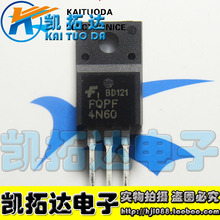 Si  Tai&SH    FQFP4N60  integrated circuit