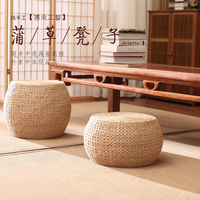 Simple Small Bench Straw Rattan The Round for Shoes Bench Cushion Stool Home Sofa Bench Bar Stool Kids Furniture