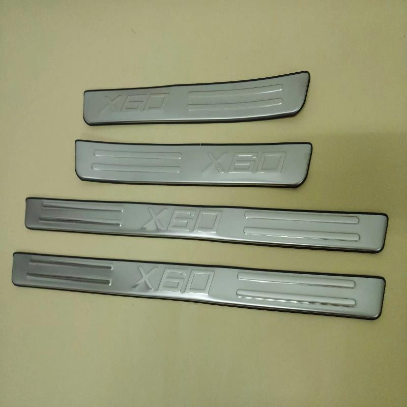 Para accesorios para automóviles Lifan X60 Umbral de puerta Placa de - Autopartes