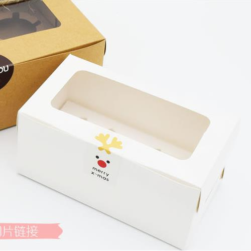 Cake Box Decoration Magnificent 20Pcs Pure White Cake Box And Packaging Wedding Decoration 2 Grain 2018